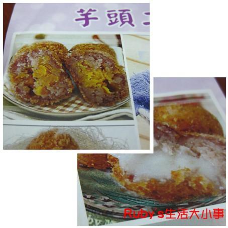 純到挖不動的大甲芋頭冰 (7)