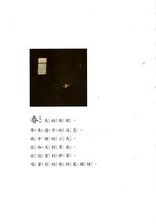 20130731-樹的聲音2-1