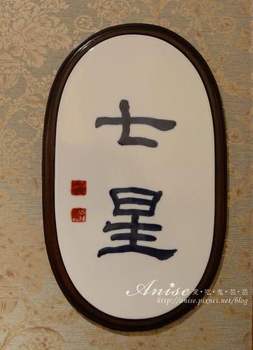 大三元酒樓_003.jpg