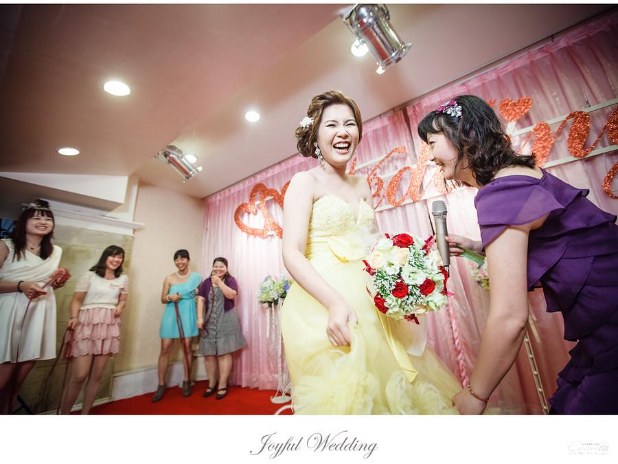 士傑&瑋凌 婚禮記錄_00164