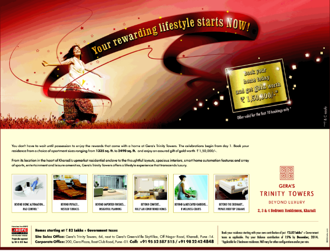 Book a Flat & Get Gold Worth Rs. 1.5 Lakh at Gera's Trinity Towers 2 BHK  3 BHK 4 BHK Flats Kharadi Pune 411014 (7-9-2013)