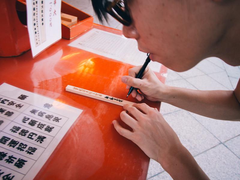京都單車旅遊攻略 - 日篇 京都單車旅遊攻略 – 日篇 10112433773 862d2d6c22 c