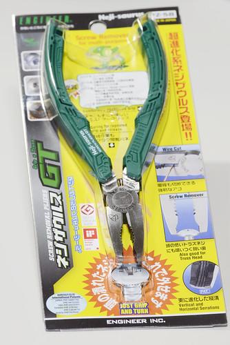 Great pliers. Neji-saurus GT(PZ-58)