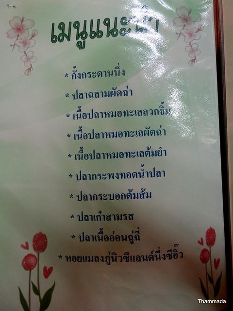 DSC01365