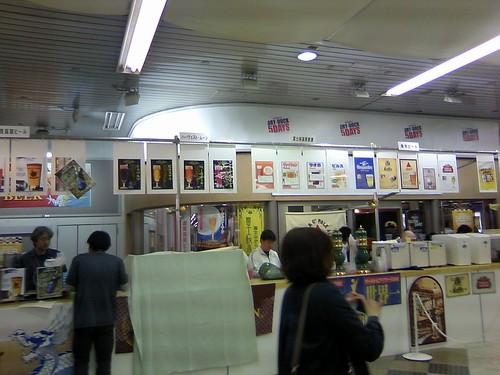 250501渋谷駅 (2)