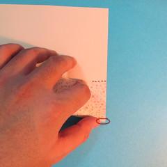 วิธีพับกระดาษเป็นผีเสื้อหางแฉก 003
