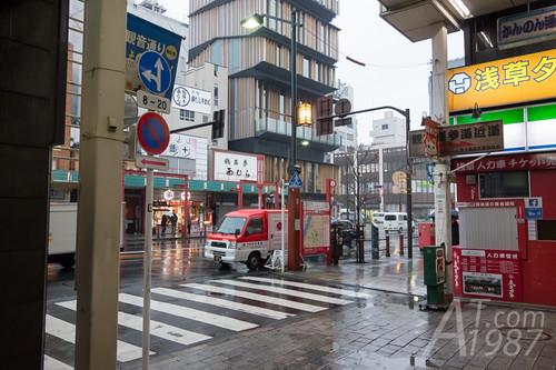 Shin Nakamise Street