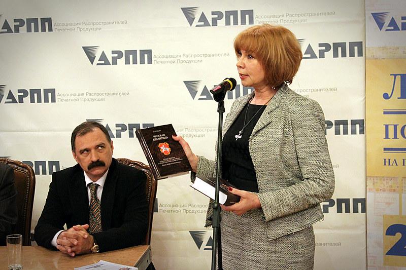 Презентация книги Геннадия Кудия. Выступает Любовь Петрова, ИД Журналист