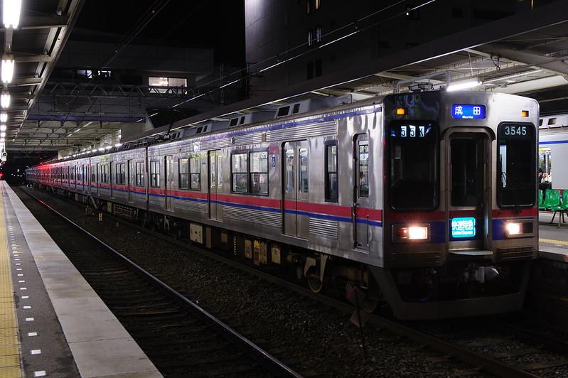 1955K 3544+50-49+46-45 LimitedExpress Narita