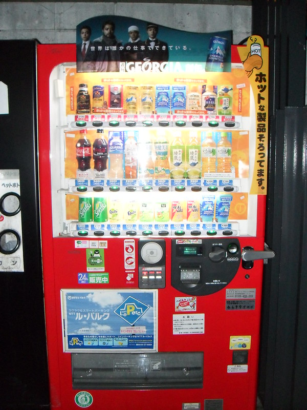 2014 - Tokyo - Vending machine 01 - John V. Karavitis
