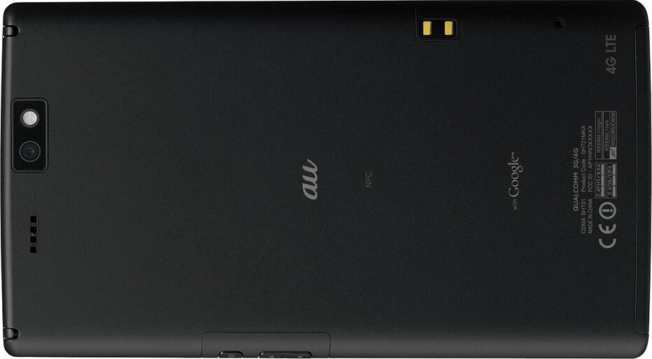 AQUOS PAD SHT21 full scale product image2