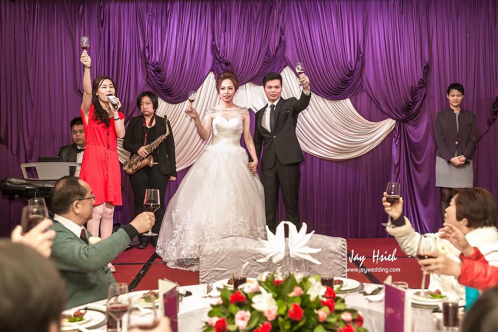 婚攝,桃園,尊爵,尊爵天際,婚禮紀錄,婚攝阿杰,A-JAY,婚攝A-Jay,鴻浩,加茵,JUDY,KV.Lidya,婚攝尊爵-051