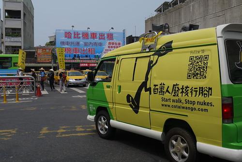 【小人物大堅持】黃鈺婷:拔掉政治樁腳 奪回公民權5