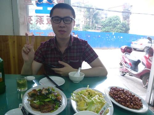 Fujian-Fuzhou-Parc-Lac Ouest (112)