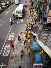 遊行隊伍自樂生院出發,目標台北市政府,共計17公里的路程