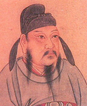 Depiction of Emperor Gaozu of Tang