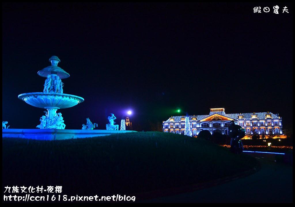 九族文化村-夜櫻DSC_5094