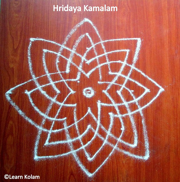 Hridaya kamalam