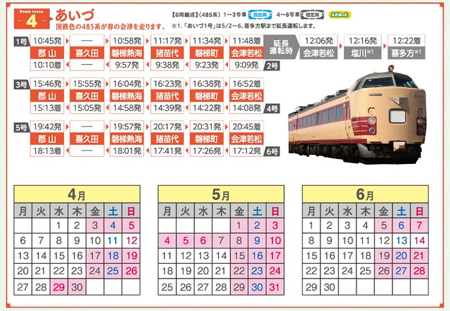 traininfo09