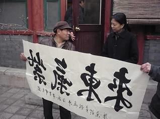 赵紫阳逝世十周年祭13