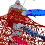 Golden week celebrations at Tokyo Tower