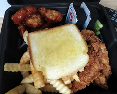 Zaxby's Wings & Things Meal.