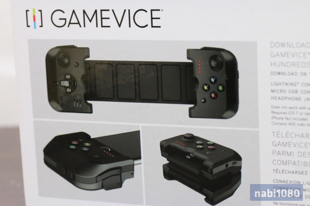 GAMEVICE04