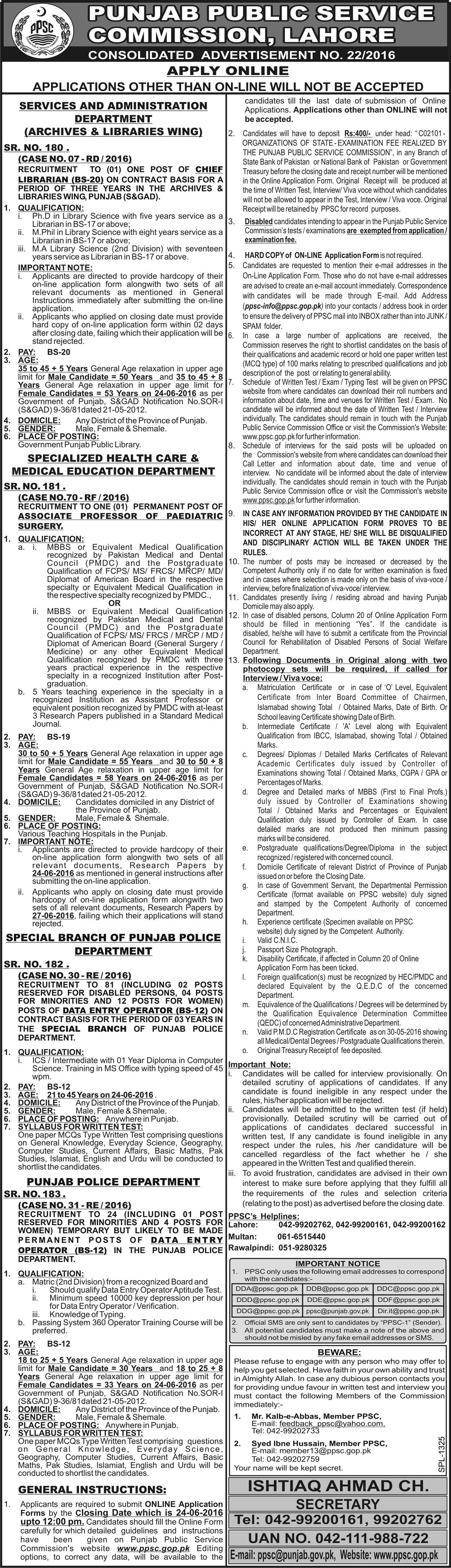 Punjab Public Service Commission Advertisement Number 22-2016