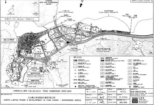 2000東涌規劃