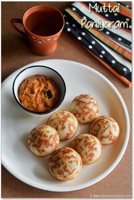 Chettinad Muttai Paniyaram Recipe