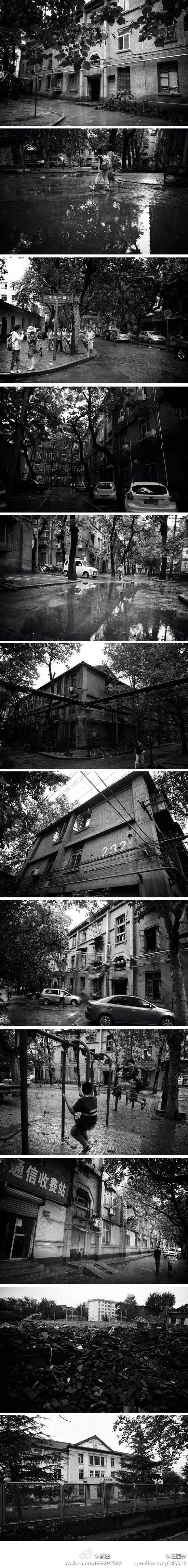 苏式老建筑