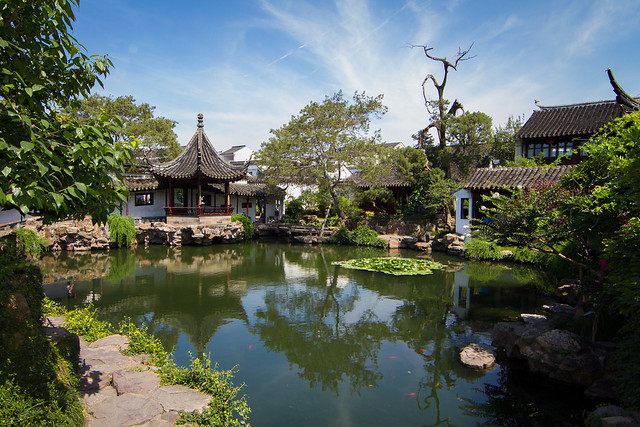 Jardín del maestro de redes. Jardines clásicos de Suzhou. China.