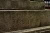 Photo:白山比咩神社 - 石川県白山市三宮町 By mossygajud