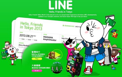 LINE-Hello, Friends in Tokyo 2013-