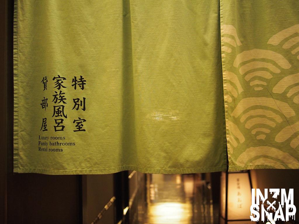 万葉倶楽部 | Manyo Club