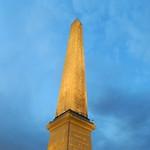 ภาพของ Luxor Obelisk. paris france de la place concorde obelisk luxor placedelaconcorde 2013