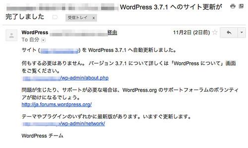 スクリーンショット_2013-11-04_10.36.12-6