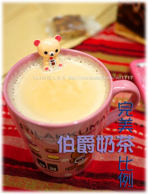 1219煮伯爵奶茶019