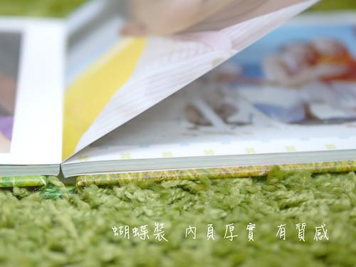 蝴蝶裝內頁紙張厚實