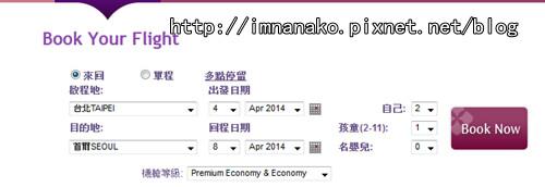 訂票-泰000001