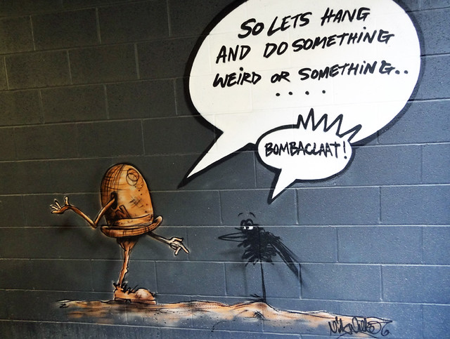 animated-wall