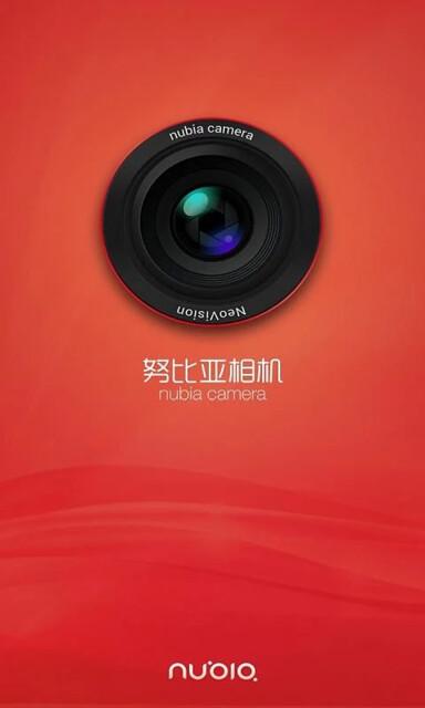 好用相機軟體 Nubia Camera @3C 達人廖阿輝