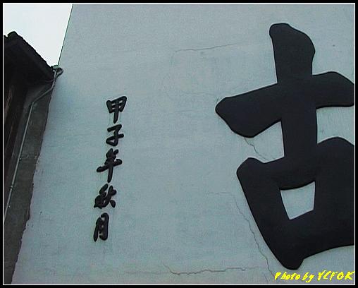 杭州 吳山天風景區 (清河坊) - 016