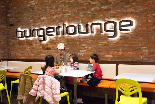 burgerlounge14