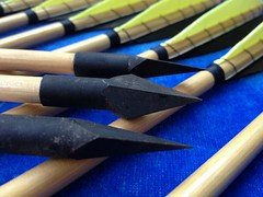 discount archery arrows (1)