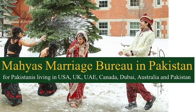 matchmaking Pakistan Dating byrå Cyrano resumé EP 8