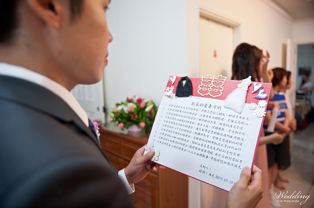 '台北婚攝,婚禮紀錄,台北喜來登,海外婚禮,BrianWangStudio,海外婚紗64'