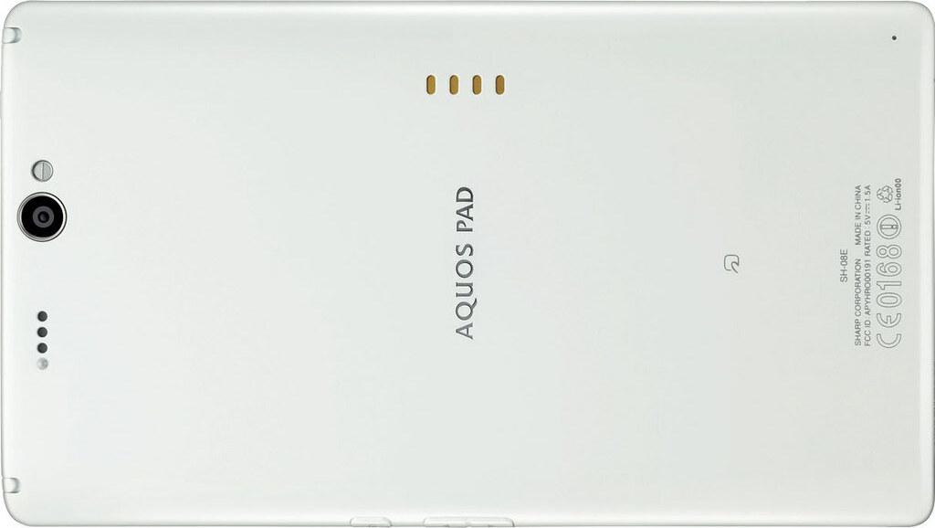 AQUOS PAD SH-08E 実物大の製品画像2