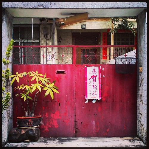 The Red Gate. #caotun #nantou #taiwan