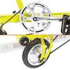 300-124 Carry2014- CarryMe STD 8單速折疊小輪車 (檸檬黃)2014-4